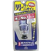 【3個】デオナチュレ 男さらさらクリーム 45gx3個セット (4971825014007-3)