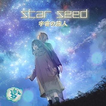 star seed -space traveler-