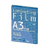 (まとめ) アスカ ラミネーター専用フィルム A3 100μ BH909 1パック(100枚) 〔×2セット〕