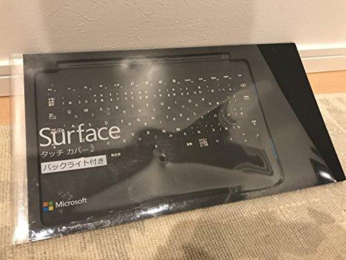 マイクロソフト 【純正】Surface 2/Pro 2兼用 Touch Cover 2 (ブラック) N3W-00086