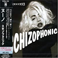 Schizophonic by Nuno (2000-02-03)