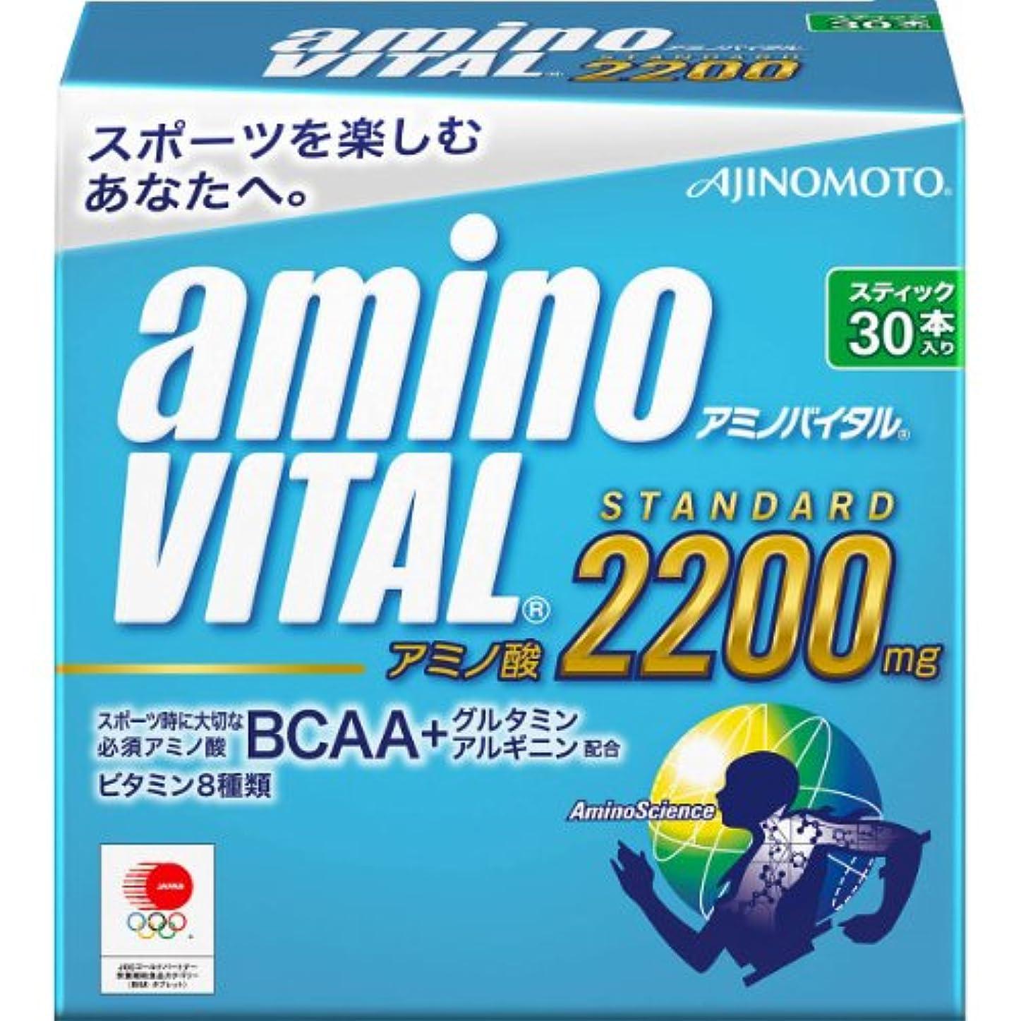 研磨剤純粋にカエルアミノバイタル 30本入箱