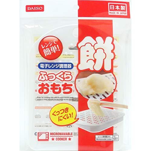 Japanisches Mochi-Tablett (Reiskuchen), zum Kochen in der Mikrowelle, für Mochi-Herd.