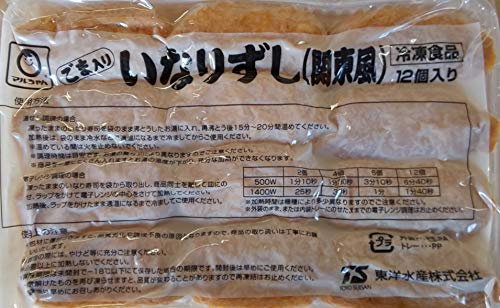 冷凍 いなり 寿司 ( 関東風 ) 480g×24P(P12個) 国産 うるち米 使用
