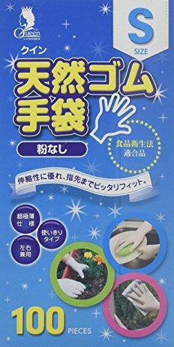 クイン天然ゴム手袋 S 100枚入 (N) × 5個セット