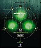 Chaos Theory: Splinter Cell 3 Soundtrack [DVD] [Import]