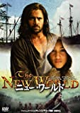ニュー・ワールド コレクターズ・エディション [DVD]