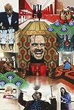 1art1 Empire 354501 Paul Stone - Shining Jack Nicholson -