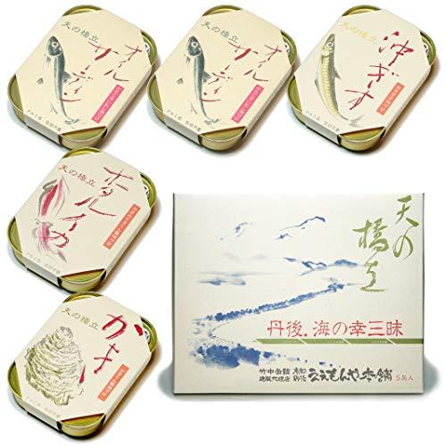 【産地直送】竹中缶詰ギフト5C 片口イワシ 御見舞(紅白結切り)+包装