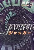 ジャッカー