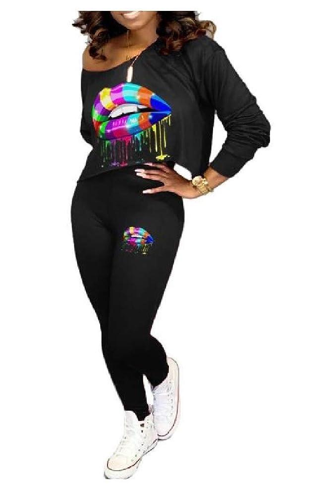 居住者著名な飽和するNicellyer 女性ロングスリーブリップパターンセクシージャージージャケットスウェットパンツセット