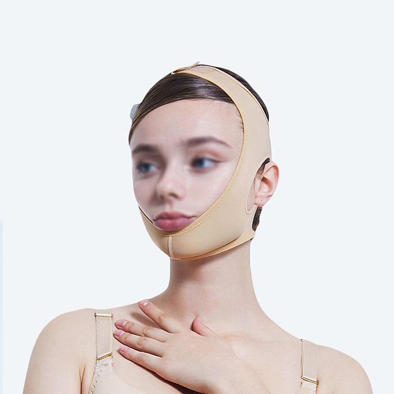 接続詞偽果てしないフェイシャルライン、頬、しわ防止フェイシャル減量、フェイスバンド、フェイスマスク、フェイスリフティング、通気性、ダブルチンストラップ(サイズ:XXL),S