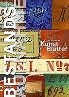 Dresdener Kunstblaetter 3/2021: Bestandsaufnahme