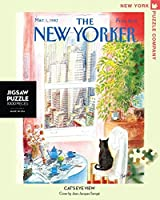 ニューヨークパズルカンパニー パズル1000 CAT'S EYE VIEW