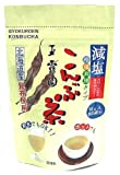玉露園 減塩こんぶ茶 粉末 50g