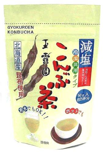 玉露園『減塩こんぶ茶(粉末)』