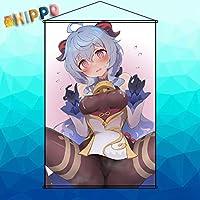 HIPPO タペストリー 原神 Genshin Impact げんしん ちゃん ポスター 掛ける絵 約70cmX100cm