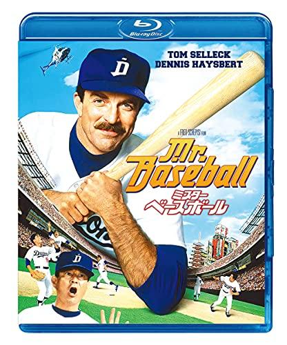 ミスター・ベースボール [Blu-ray]