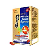 AFC Japan Prostate Sensei Supreme – Clinical Strength Saw Palmetto with 85% Fatty Acids & Active Sterols for Prostate Health, Reduce Frequent Urination, Better Bladder Emptying, 60-Day Supply