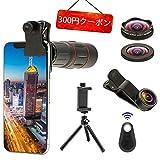 スマホカメラレンズ 広角 望遠 マクロ 魚眼 4in1,0.45倍広角レンズ+18倍望遠レンズ+15Xマクロレンズ+198°魚眼レンズ クリップ式 携帯カメラ スマホレンズ キット スマートフォン用, iPhone 11/8/X/XR/XS,Xperia Aquos Galaxy アンドロイド 多機種対応, 高画質 (Bluetooth ワイヤレスリモコン+ミニ三脚+収納ポーチ付き)