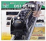 KATO Nゲージ スターターセット D51 SL列車 10-032 鉄道模型入門セット
