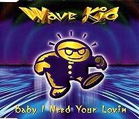 Baby I need your lovin' [Single-CD]