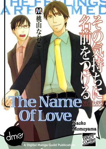 The Name Of Love (Yaoi Manga) (English Edition)