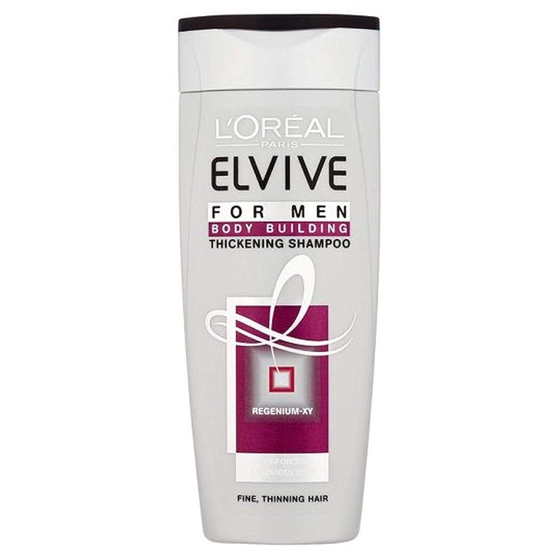 目覚めるましいなめらか[Elvive] シャンプー300ミリリットルを厚くロレアルElvive男性 - L'oreal Elvive Men Thickening Shampoo 300Ml [並行輸入品]