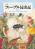 キオビツチバチのオス