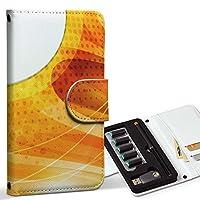 スマコレ ploom TECH プルームテック 専用 レザーケース 手帳型 タバコ ケース カバー 合皮 ケース カバー 収納 プルームケース デザイン 革 クール 模様 オレンジ 002189