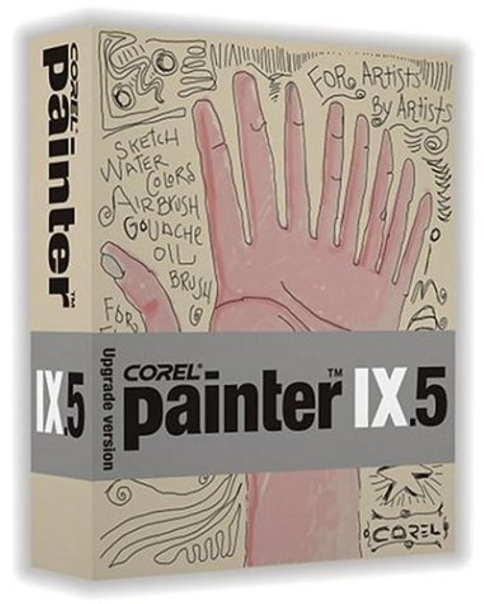 警察署副放牧するCorel Painter 9.5 アップグレード版 英語版