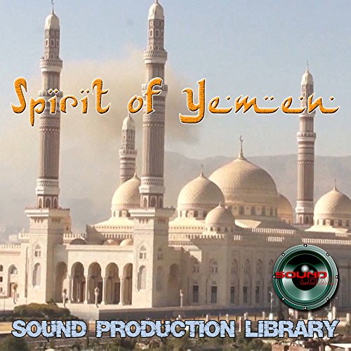 Jemen Spirit or Yemen – alle original mehrschichtige Wav/Kontakt Samples Library auf DVD oder Download