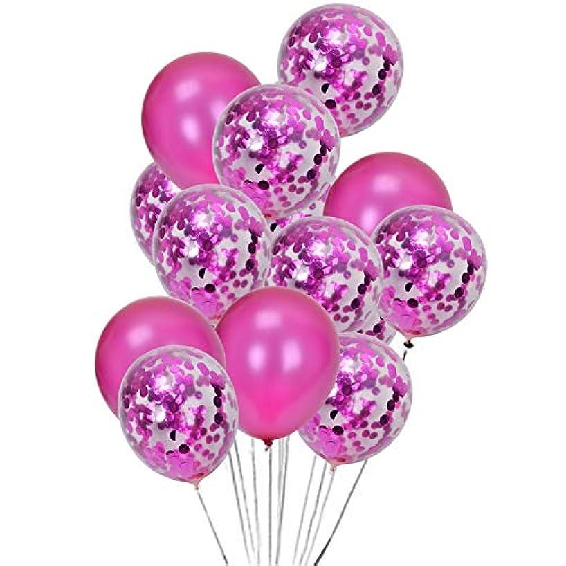 Confetti Balloons 20 PCS Set-10PCS Rose red Sequins Confetti Balloon and 10PCS Rose red Latex Balloon for Party, Wedding, Birthday Decoration