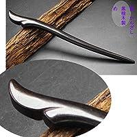 かんざし 簪 黒檀木製簪 かんざし blackwoodkanzasi2
