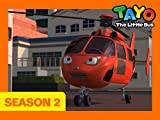 Season 2 - Air, the brave helicopter