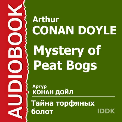 『Mystery of Peat Dogs [Russian Edition]』のカバーアート