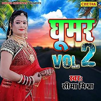 Ghoomar Volume Ii