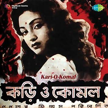 Kari-O-Komal (original Motion Picture Soundtrack)