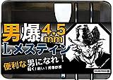 アウトドア鉄板 キャンプ 野外用 男爆鉄板(おとばく鉄板)ラージメスティン専用【4.5mm厚軽量鉄板】
