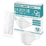 日本国内検品済 KF94マスク 15枚 個包装 3D立体構造不織布 ダイヤモンド 柳葉型マスク メガネが曇りにくい 口紅が付きにくい 男女兼用
