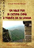 Un viaje por la cultura china a través de su lengua: 30 (Cultura Viva)