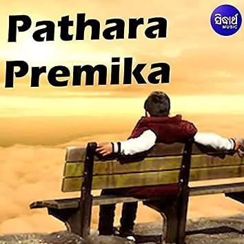 Pathara Premika