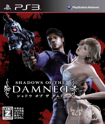 Shadows of the Damned[Import Japonais]