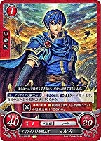 ファイアーエムブレム0/P14-001 PR アリティアの英雄王子 マルス