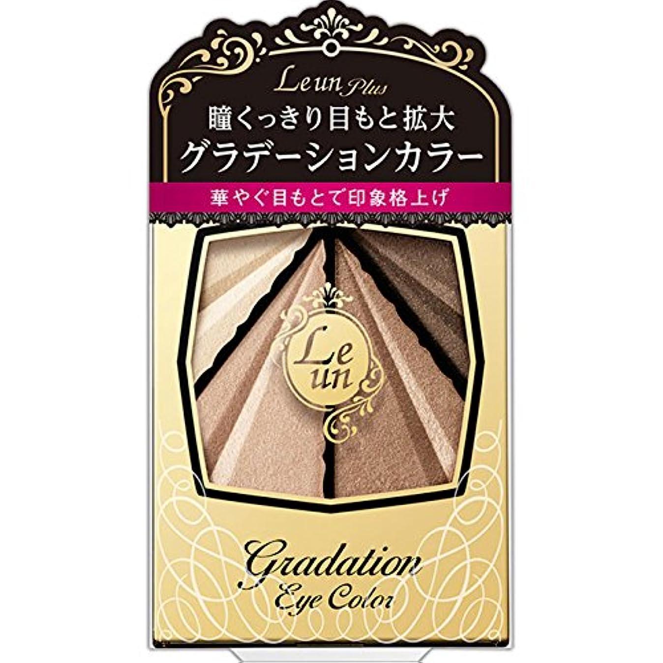 腹影響を受けやすいですルアン プリュス グラデーションアイカラー 01 ゴールドブラウン 3.4g