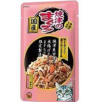 焼津のまぐろパウチ サーモン入りまぐろとささみ 60g×12袋【まとめ買い】