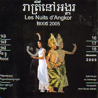 Les Nuits d'Angkor 2005