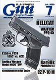 月刊Gun Professionals2020年7月号 雑誌