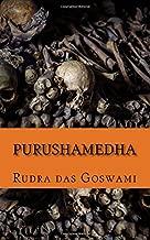 Purushamedha