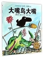 海豚绘本花园:大嘴鸟大嘴(平装)